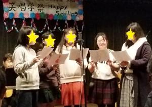 harinishi3