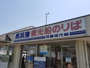 saigoku83