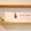 jujiro