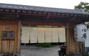 yukatamaturi'18-4