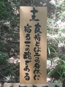 saigoku32-2