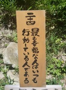 saigoku32-3